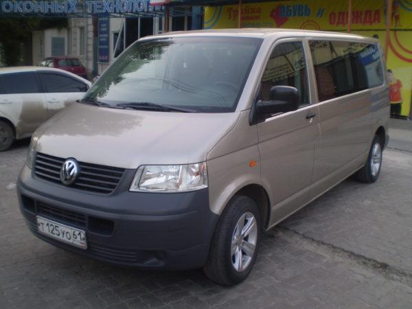 Volkswagen «Multivan»